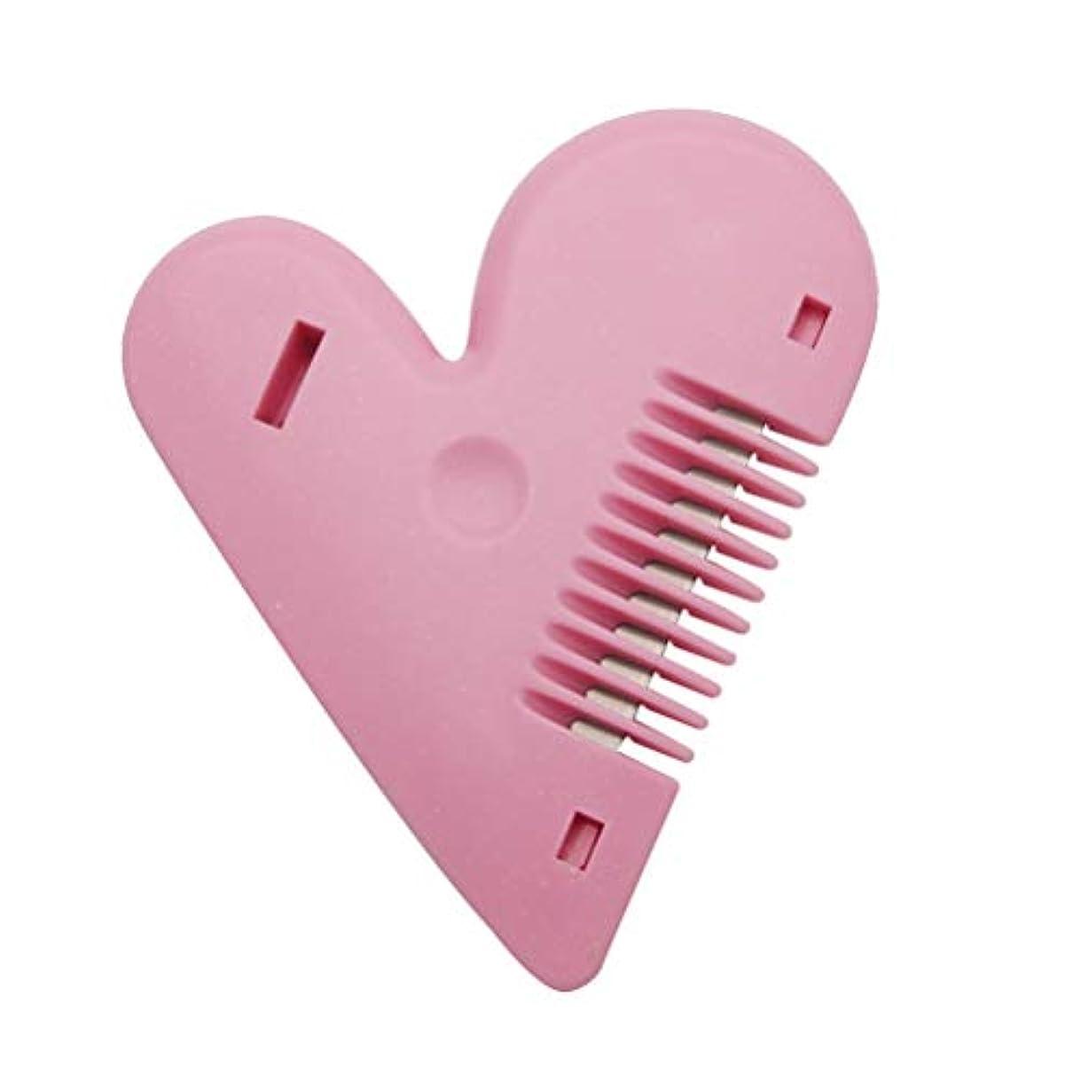ブランデー物質先Lurrose 両面間伐櫛ハート型ヘアカットハサミプラスチックトリマーカミソリ髪用(ピンク)
