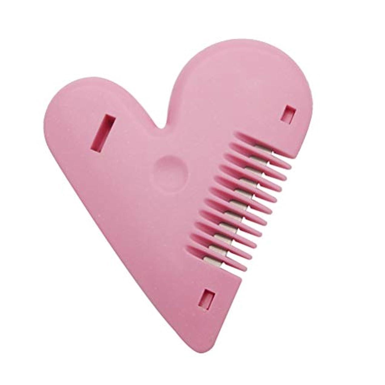 練習した遺棄された現金Lurrose 両面間伐櫛ハート型ヘアカットハサミプラスチックトリマーカミソリ髪用(ピンク)