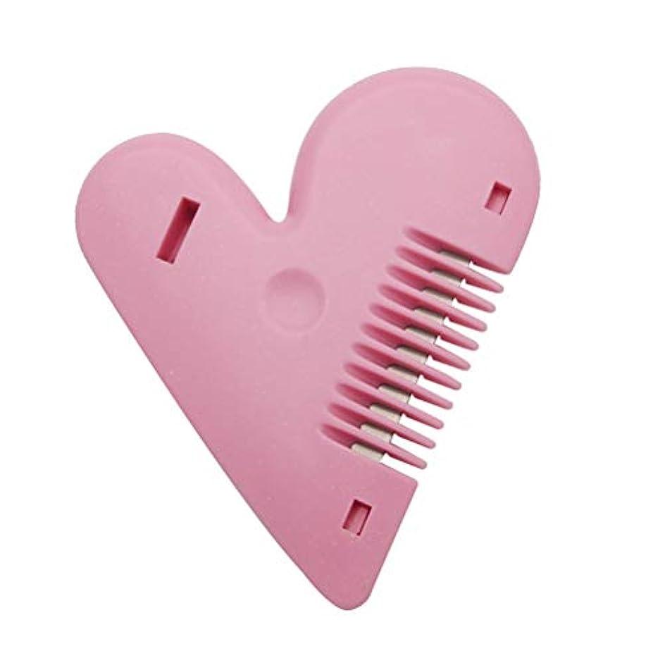 どう?チューブボックスLurrose 両面間伐櫛ハート型ヘアカットハサミプラスチックトリマーカミソリ髪用(ピンク)