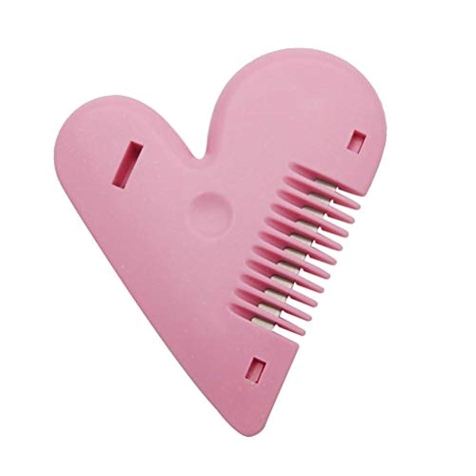 論理的に不透明なキャプチャーLurrose 両面間伐櫛ハート型ヘアカットハサミプラスチックトリマーカミソリ髪用(ピンク)