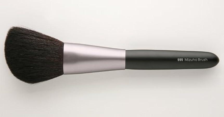 多年生ゴミ箱を空にする発表瑞穂 熊野化粧筆(熊野筆?メイクブラシ)MBシリーズ フェイスパウダーブラシ/MB100