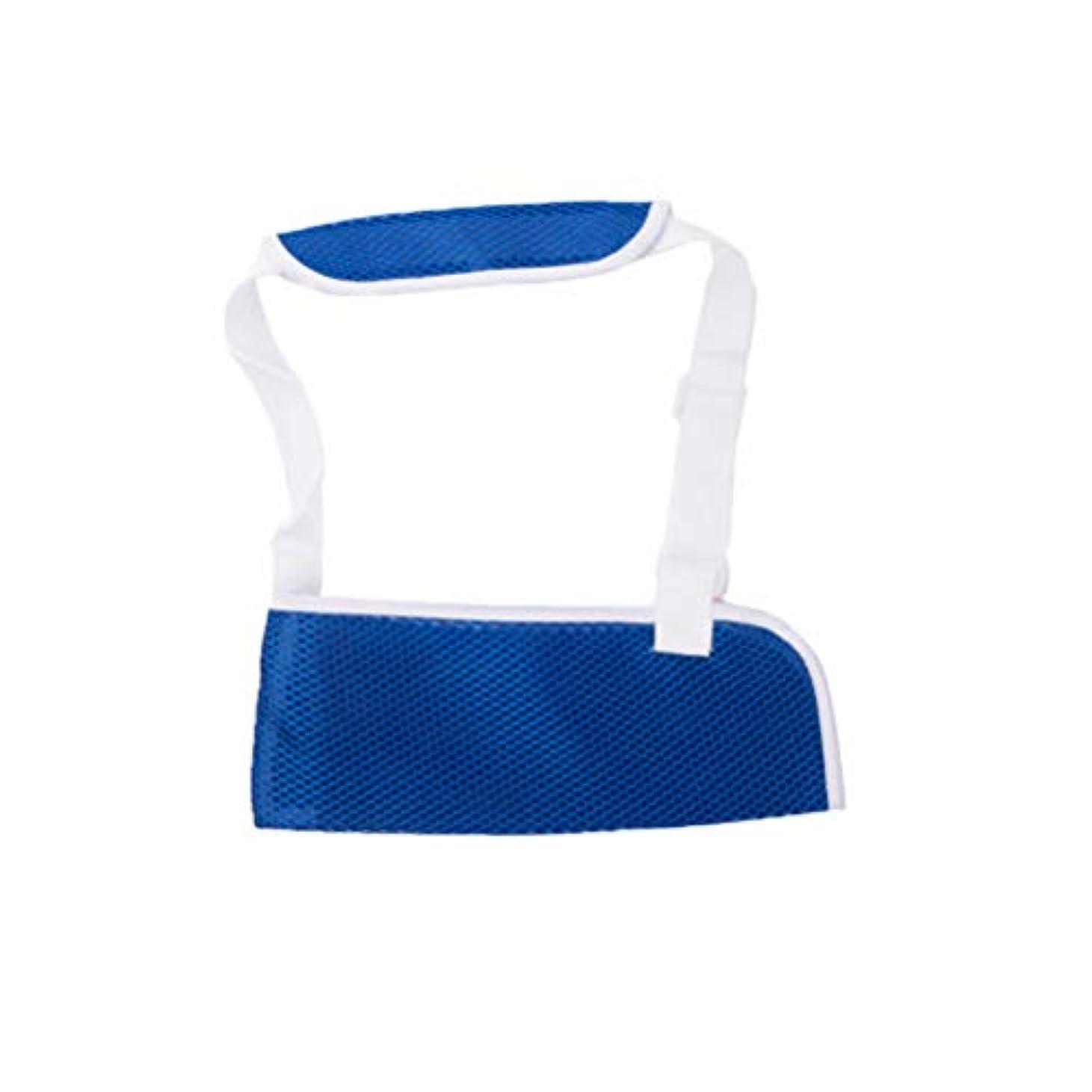 電気技師青写真言及するSUPVOX 子供たちは脱臼骨折捻挫のためのスリング調節可能なショルダーイモビライザーアームスリング通気性医療肩壊れた腕腕