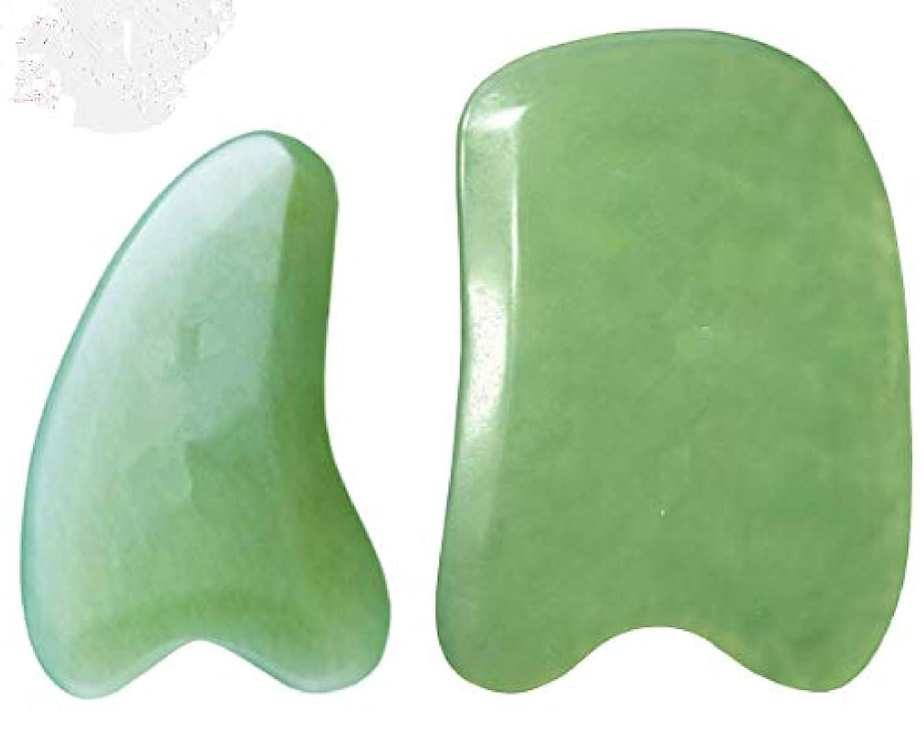 配偶者シェア有利2点セット2pcsFace / Body Massage Natural Jade Gua Sha Boardかっさプレート 天然石 翡翠(顔?ボディのリンパマッサージ)