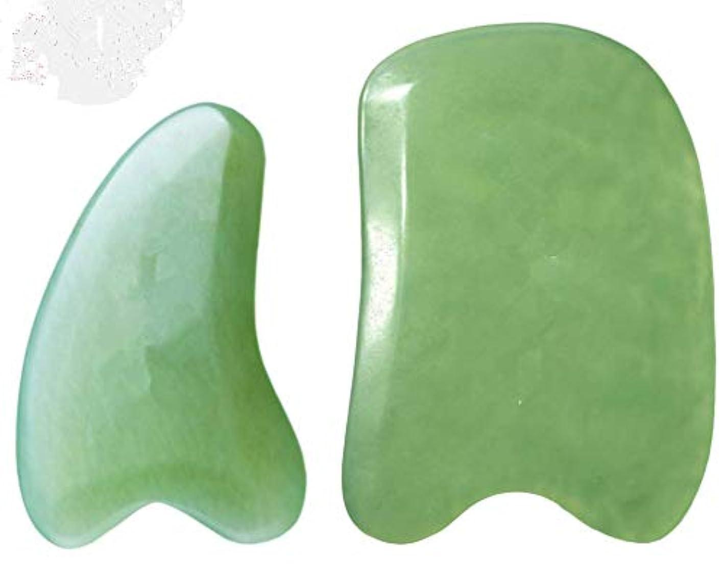 素晴らしい最も欠如2点セット2pcsFace / Body Massage Natural Jade Gua Sha Boardかっさプレート 天然石 翡翠(顔?ボディのリンパマッサージ)
