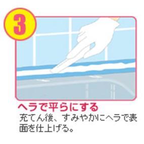 ボンド バスボンドQ 3.ヘラで平らにする。充てん後、すみやかにヘラで表面を仕上げる。