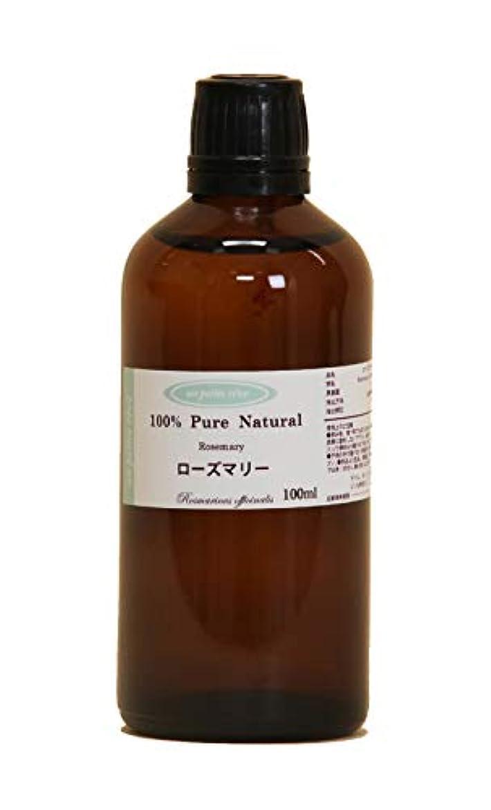 ボトルネック海里あいまいさローズマリー 100ml 100%天然アロマエッセンシャルオイル(精油)