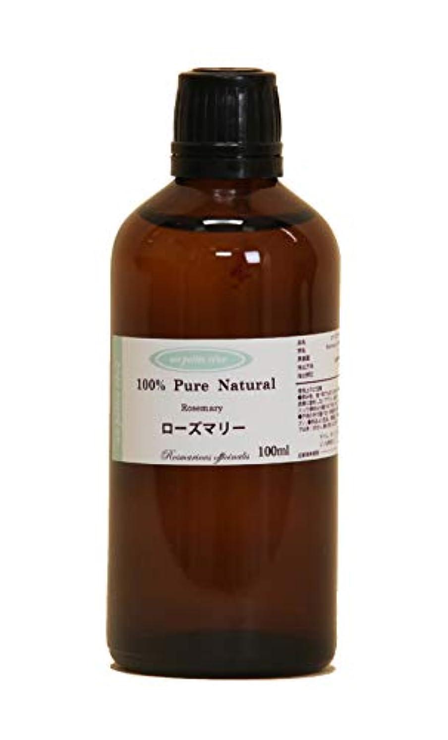 解明する協同コーヒーローズマリー 100ml 100%天然アロマエッセンシャルオイル(精油)