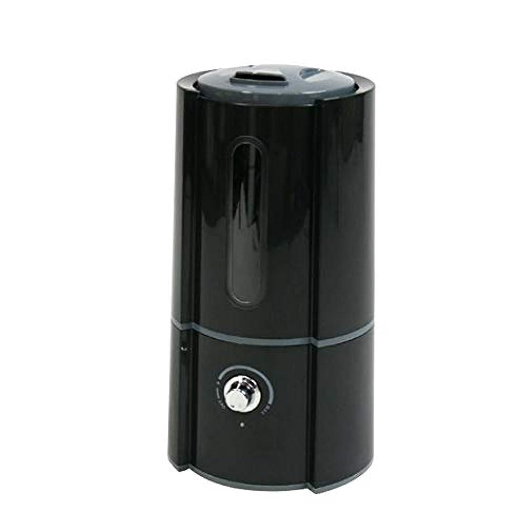 研究影響する要旨加湿器 超音波式 大容量 卓上 2.5L 400ml/h オフィス ディフューザー 加湿量調節 ブラック
