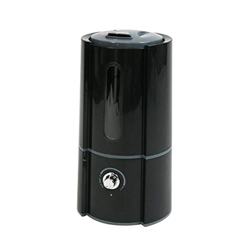 定常全能気づくなる加湿器 超音波式 大容量 卓上 2.5L 400ml/h オフィス ディフューザー 加湿量調節 ブラック