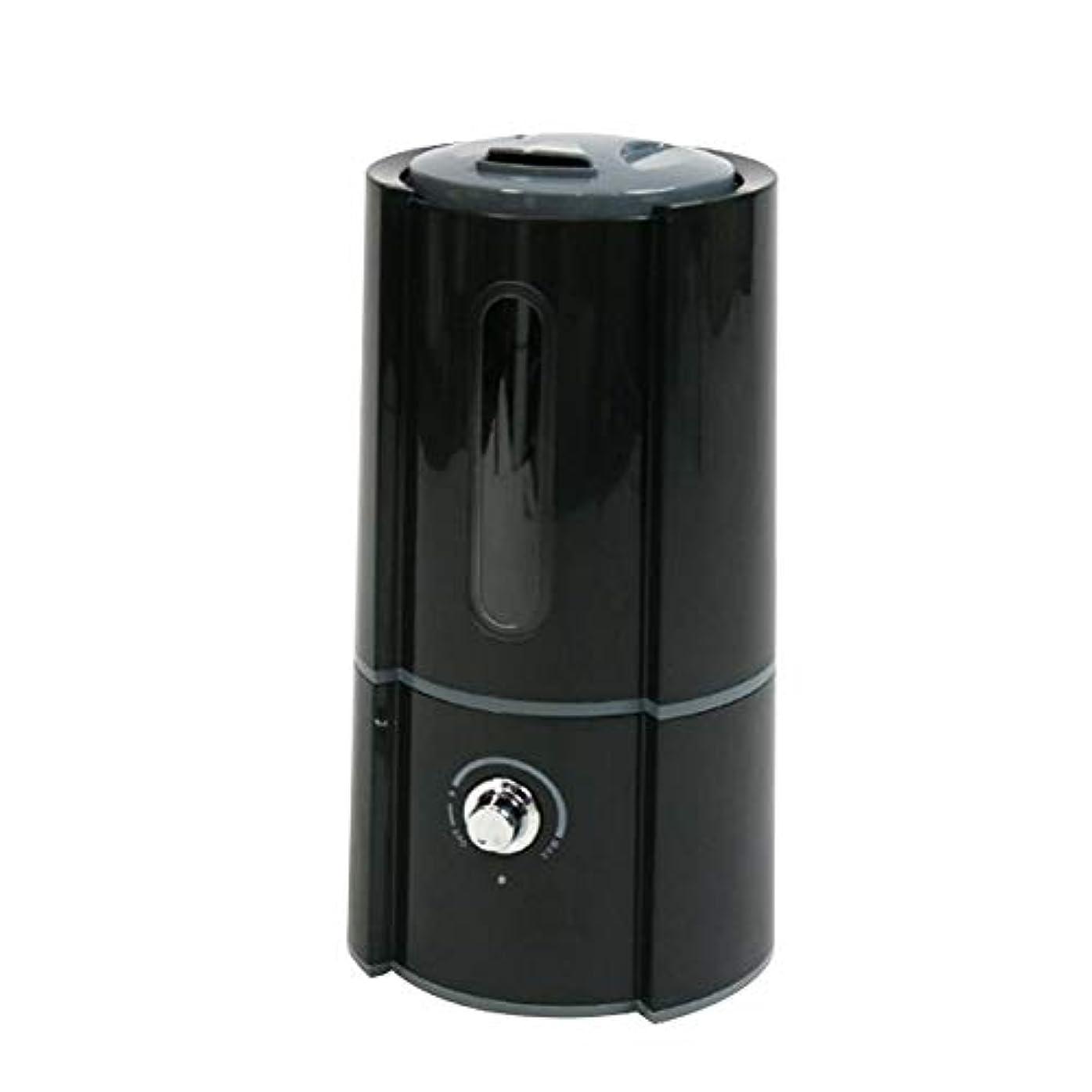 君主提供する孤児加湿器 超音波式 大容量 DOLCE 卓上 オフィス ディフューザー 2.5L 400ml/h 加湿量調節 ブラック