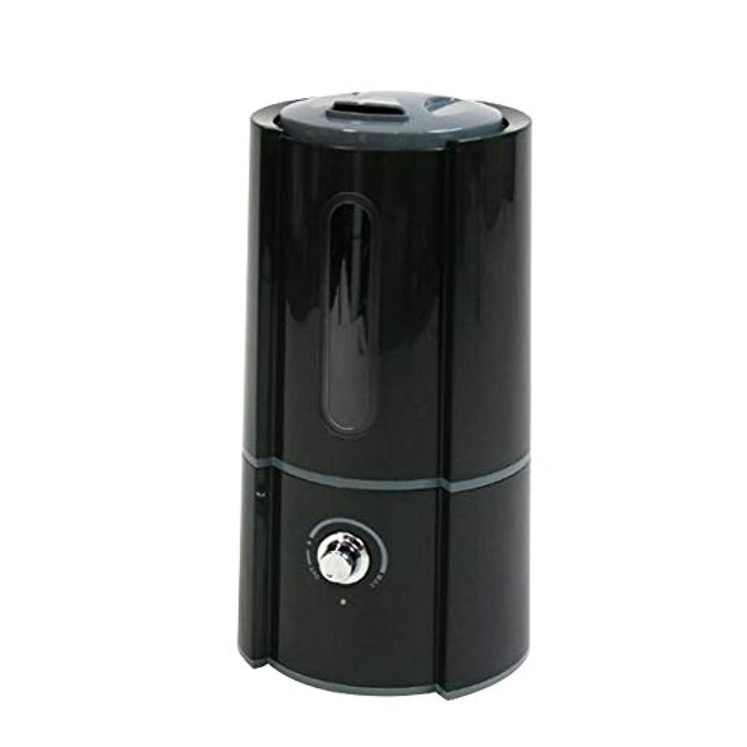 論理的に統合する遊具加湿器 超音波式 大容量 卓上 2.5L 400ml/h オフィス ディフューザー 加湿量調節 ブラック