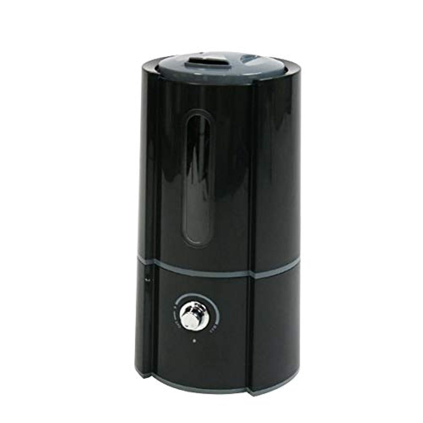 パースブラックボロウ抜け目のない捨てる加湿器 超音波式 大容量 卓上 2.5L 400ml/h オフィス ディフューザー 加湿量調節 ブラック