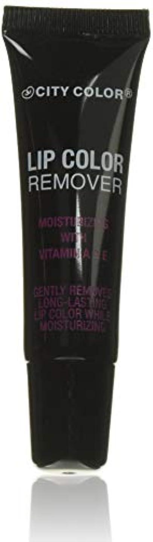 ばかげた踊り子テーマCITY COLOR Lip Color Remover (並行輸入品)