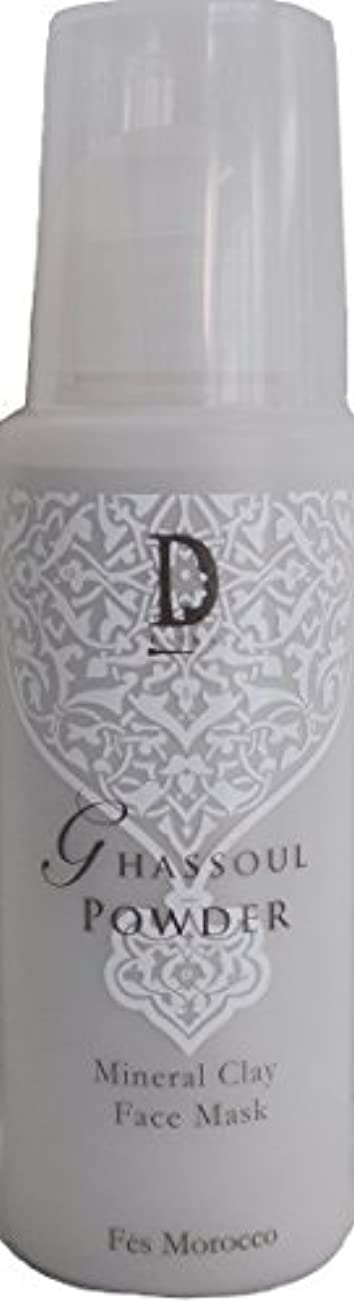 醸造所連続的作成するDエクストラ ガッスールパウダー