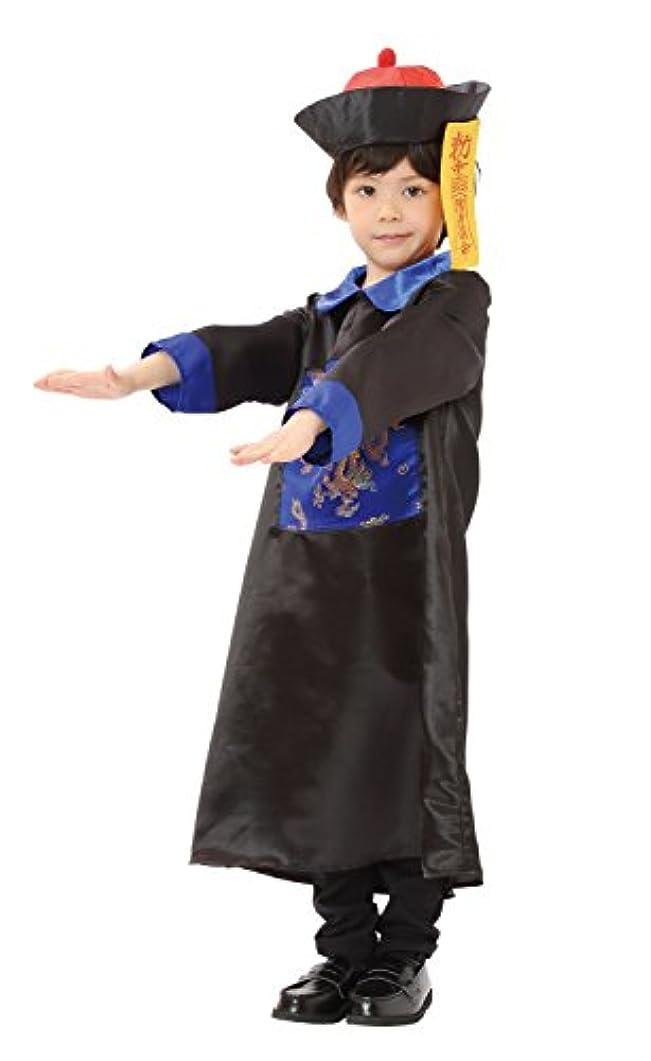 販売計画中絶セラーキョンシー 妖怪 コスプレ キッズ 男の子 120cm 黒