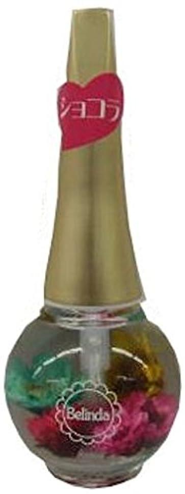 異なるフィドルカトリック教徒Belinda Cuticle Oil 甘く濃厚なショコラの香り