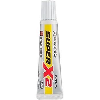 セメダイン 超多用途接着剤スーパーX2 クリア P20ml AX-067