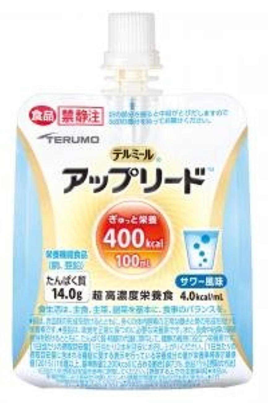 苦しみ検出するルアーテルモ 超高濃度栄養食 アップリード サワー風味  100ml×18個 (4.0kcal/ml)【ケース販売】