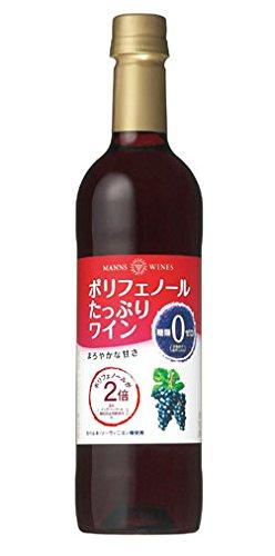 マンズワイン ポリフェノールたっぷりワイン 糖類ゼロ 赤 甘口 720ml