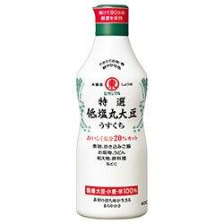 ヒガシマル醤油 特選低塩丸大豆うすくちしょうゆ 400ml×12本入×(2ケース)