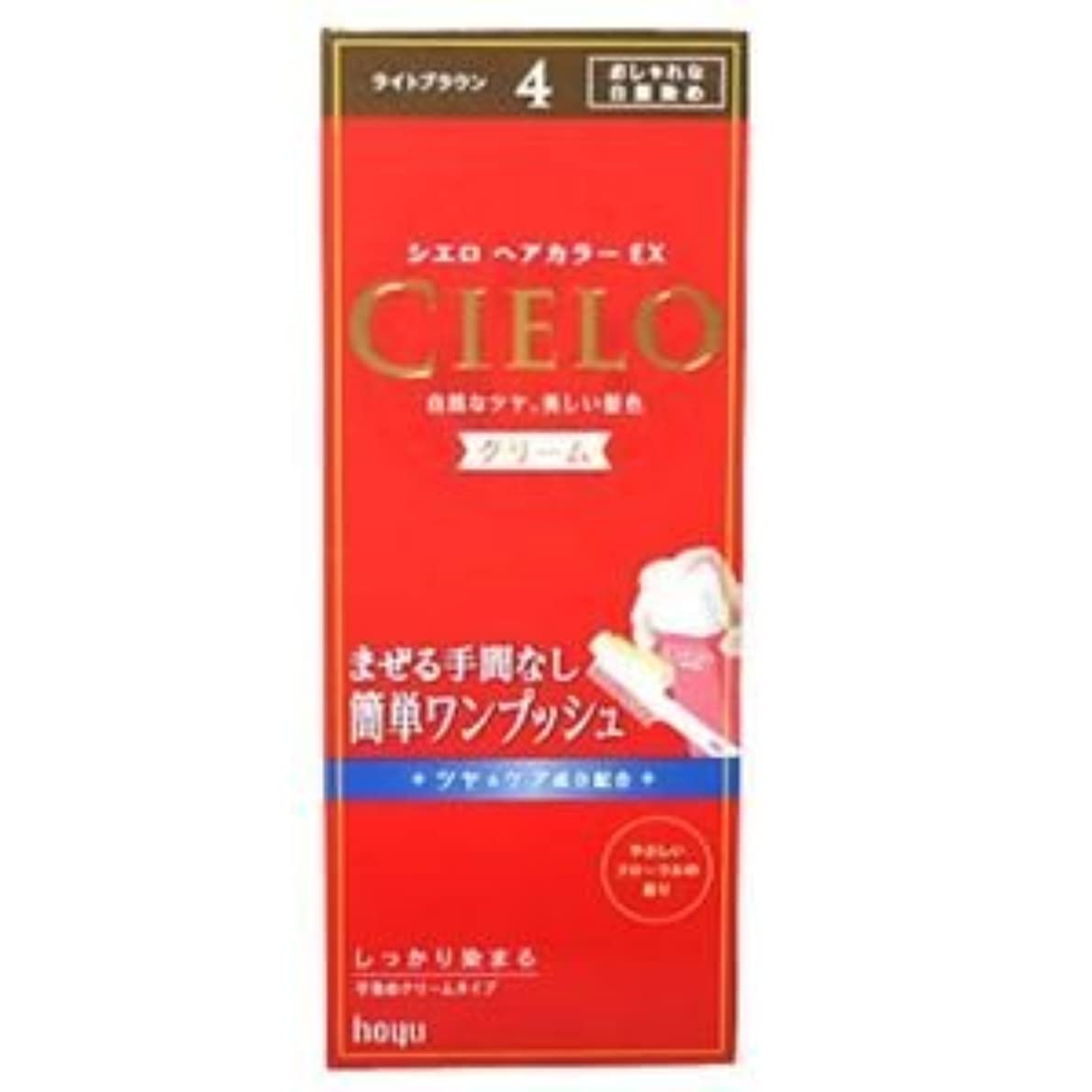 合理的隔離野菜シエロ ヘアカラーEX クリーム4 (ライトブラウン) 7セット