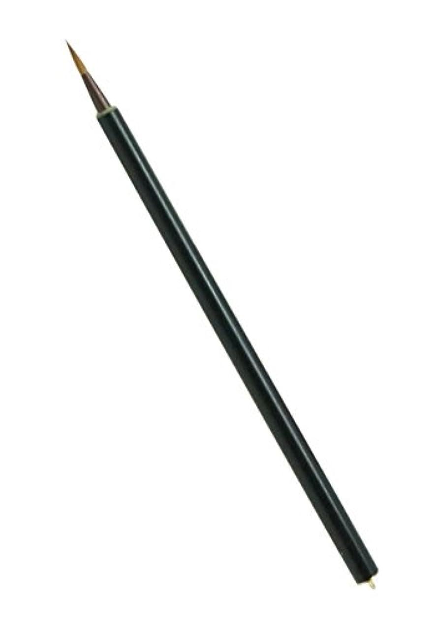 平和的呪いベルベットアート筆