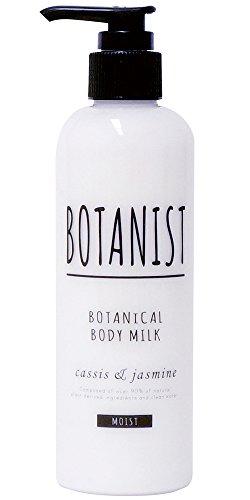 RoomClip商品情報 - BOTANIST ボタニカル ボディーミルク モイスト 240mL