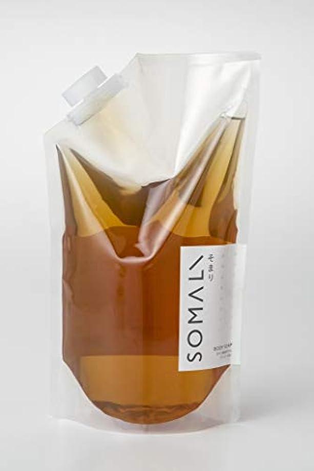 新しさミルク発明ソマリ(SOMALI)ボディソープ(ラベンダー)詰替え用 1,000ml 【日本製】