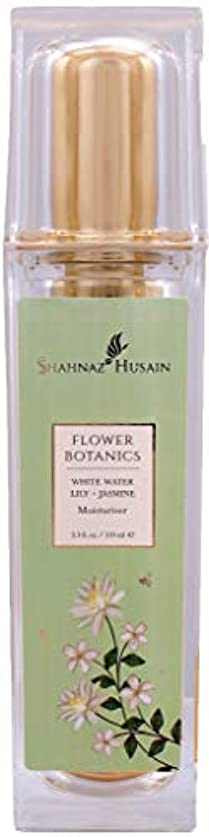 落花生具体的に常にシャナーズアーユルヴェーダ ホワイトウォーターリリー