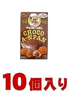 ブルボン チョコあ~んぱん50g×10個入(1ケース納品)