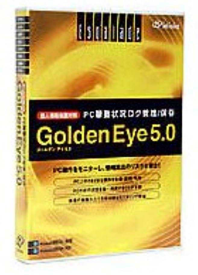 GoldenEye5.0