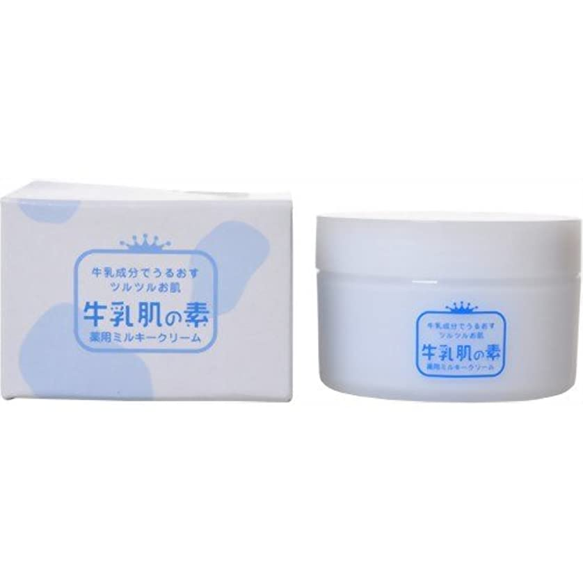 ハイライト剥ぎ取る農夫牛乳肌の素 薬用ミルキークリーム 90g 医薬部外品