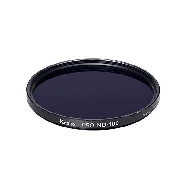 Kenko NDフィルター PRO-ND100...の紹介画像2