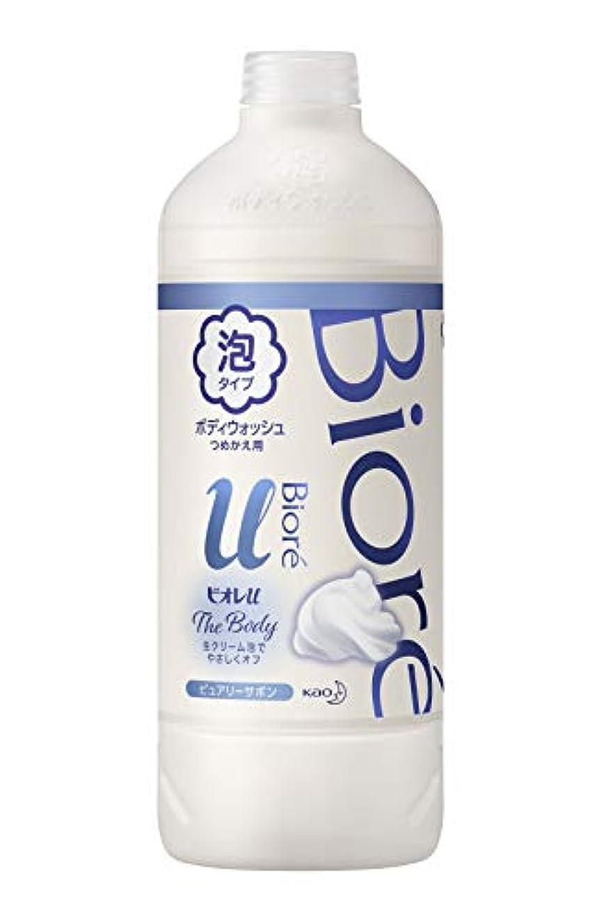 イライラする見習い前述のビオレu ザ ボディ 〔 The Body 〕 泡タイプ ピュアリーサボンの香り つめかえ用 450ml 「高潤滑処方の生クリーム泡」