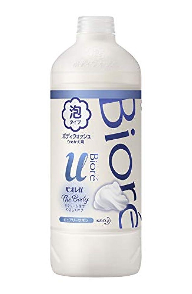 守る場合スキッパービオレu ザ ボディ 〔 The Body 〕 泡タイプ ピュアリーサボンの香り つめかえ用 450ml 「高潤滑処方の生クリーム泡」