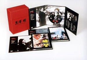 黒澤明監督 松竹作品 BOX <3枚組> (初回限定生産) [DVD]