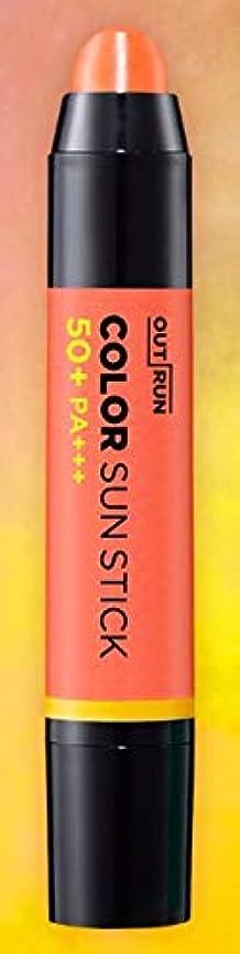 社説の前でアルコール[OUTRUN] Color Sun Stick 50+PA+++ / カラーサンスティック 50+PA+++ (#オレンジ) [並行輸入品]