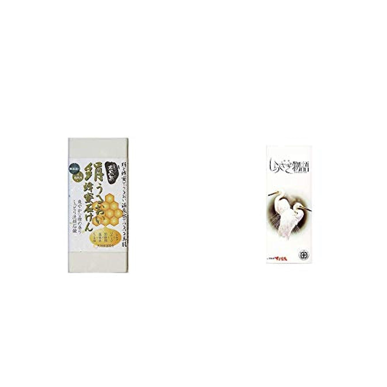 深めるプレゼン[2点セット] ひのき炭黒泉 絹うるおい蜂蜜石けん(75g×2)?飛騨銘菓 しらさぎ物語 [特小](11枚入)