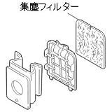 【部品】三菱 掃除機 集塵フィルター 対象機種:TC-FX55E1-H TC-FX55E2-H TC-FX55E3-H TC-FX75E1-P TC-FX75E2-P TC-FX75E3-P TC-FXC5J-A TC-FXC7P-T TC-FXC8