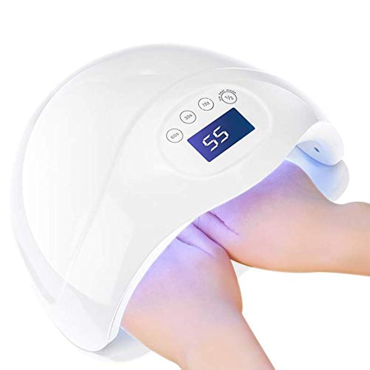 仕出します鳴らす箱ネイルドライヤ 硬化ライト 48W UV LEDライト 高速硬化 自動センサー マニキュア ジ