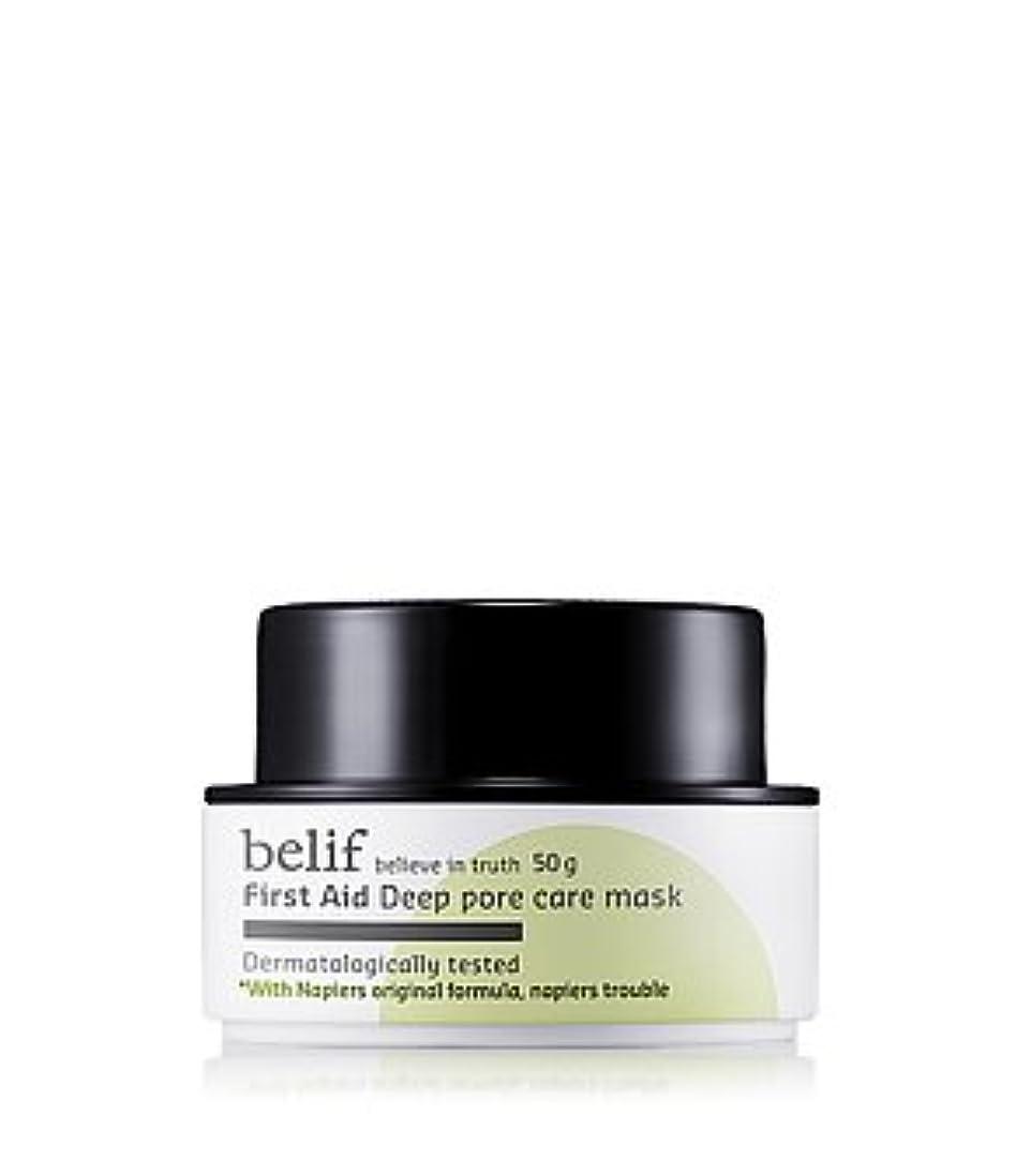 泥沼子犬酸化物Belif(ビリーフ)ファースト エイド ディープ ポア ケア マスク(First Aid Deep Pore Care Mask)50ml