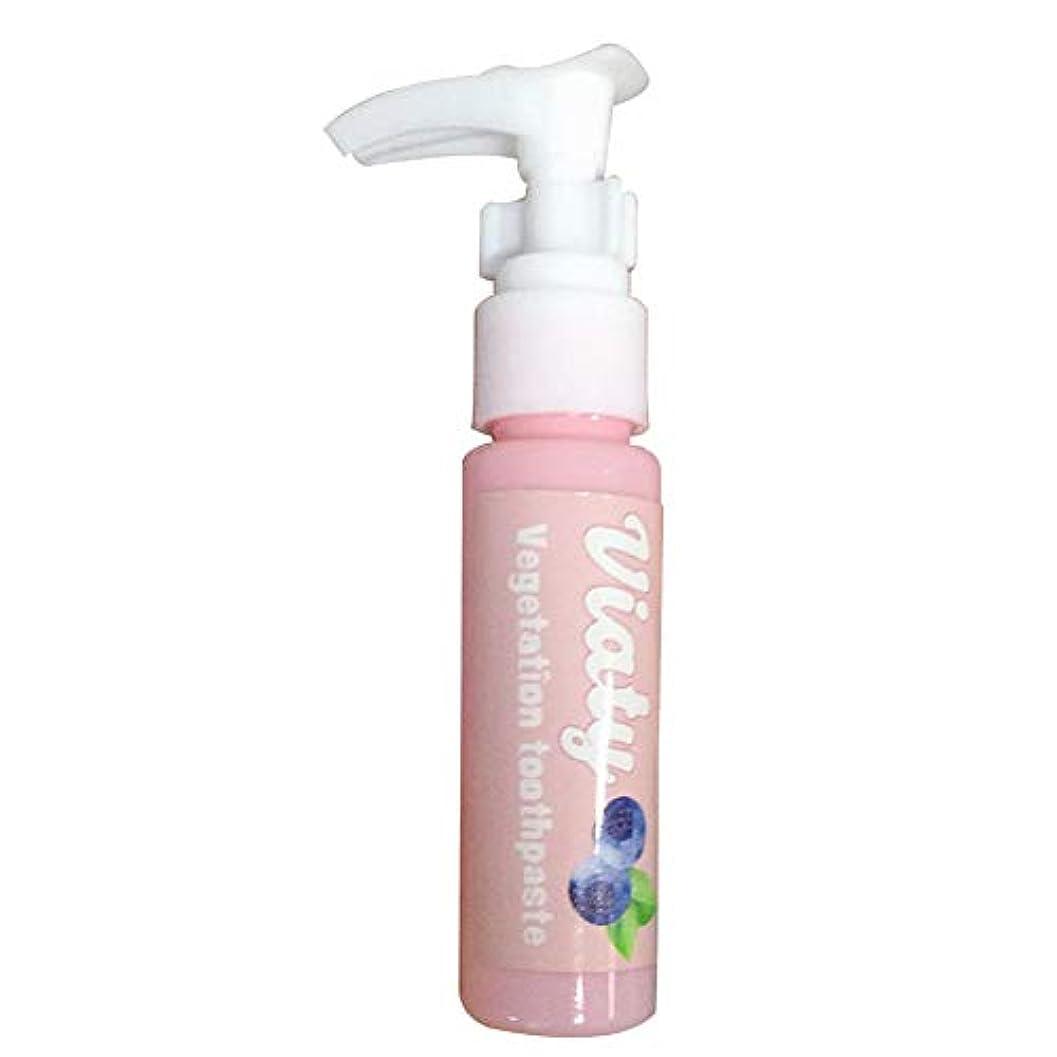 代数的アクション起きているJanusSaja歯磨き粉を押す旅行ベーキングソーダを白くする装置のフルーティーなベーキングソーダ歯磨き粉