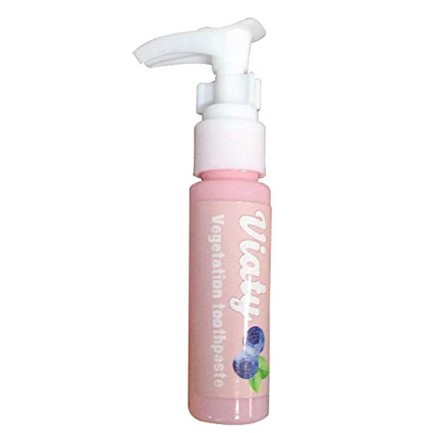 若者トレイせせらぎJanusSaja歯磨き粉を押す旅行ベーキングソーダを白くする装置のフルーティーなベーキングソーダ歯磨き粉