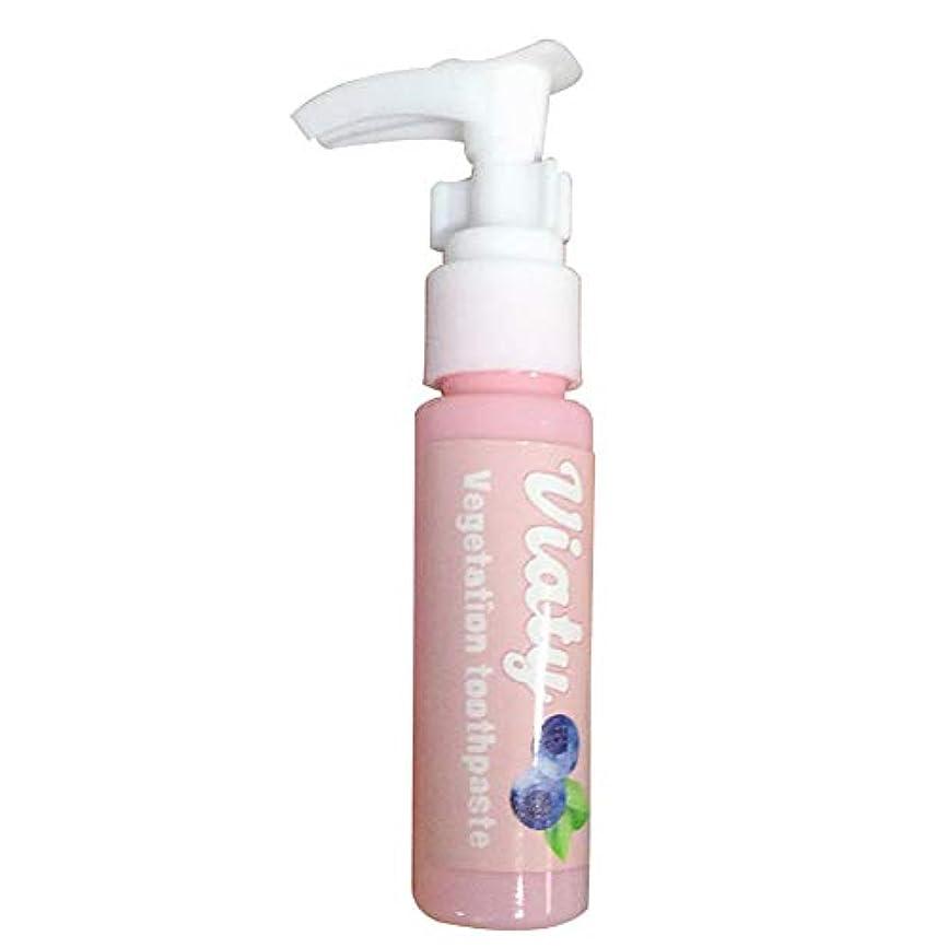 ソーダ水醸造所テーマJanusSaja歯磨き粉を押す旅行ベーキングソーダを白くする装置のフルーティーなベーキングソーダ歯磨き粉