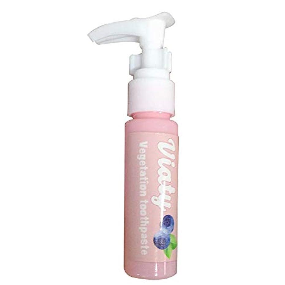 ソーシャル瞳ウェイターCoolTack 歯磨き粉を押す旅行ベーキングソーダを白くする装置のフルーティーなベーキングソーダ歯磨き粉