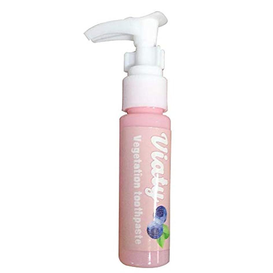 自分斧絶望JanusSaja歯磨き粉を押す旅行ベーキングソーダを白くする装置のフルーティーなベーキングソーダ歯磨き粉