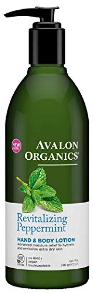床乳白気分が良いAvalon Peppermint Hand & Body Lotion 340g (Pack of 6) - (Avalon) ペパーミントハンド&ボディローション340グラム (x6) [並行輸入品]