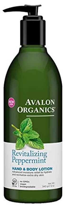 団結する役に立つ水分Avalon Peppermint Hand & Body Lotion 340g (Pack of 2) - (Avalon) ペパーミントハンド&ボディローション340グラム (x2) [並行輸入品]