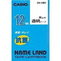 (まとめ)カシオ NAME LAND 抗菌テープ12mm×5.5m 透明/黒文字 XR-12BX 1個【×5セット】