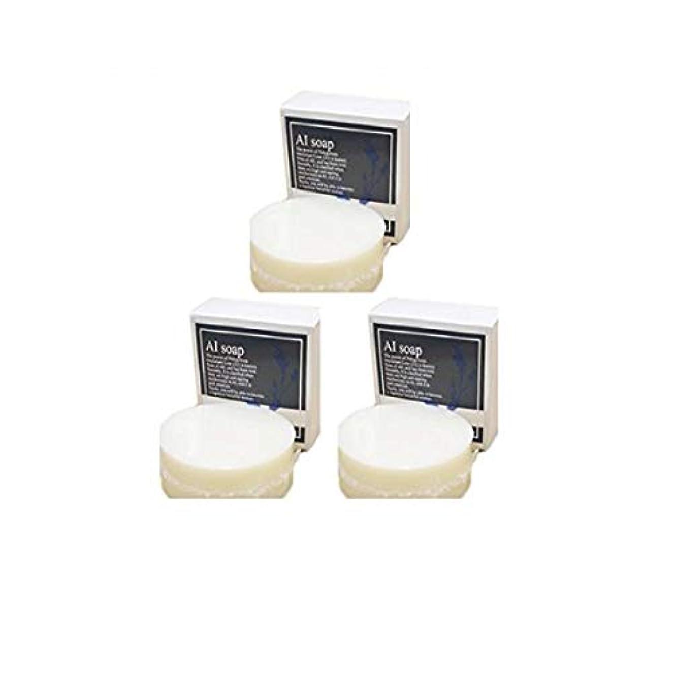 付けるリスキーな系統的AI soap 藍石鹸 3個セット(100g×3個)藍エキス配合の無添加石鹸